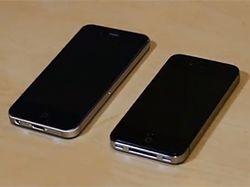 Niesamowite funkcje nowego iPhone'a