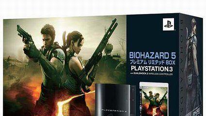 Japonia: PS3 również w zestawie z Resident Evil 5