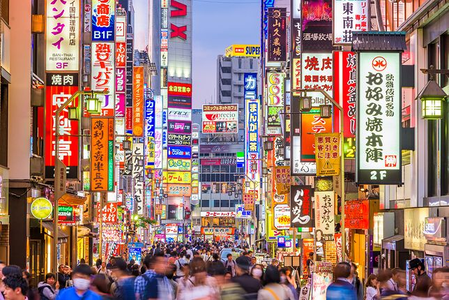 Japonia to jeden z najbardziej zaskakujących krajów świata