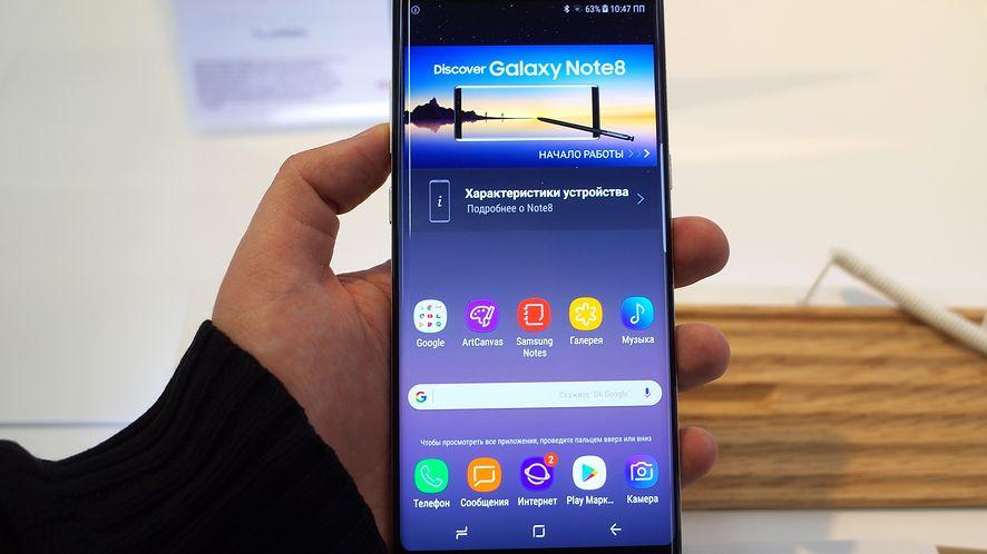 Premiera nowego smartfonu Samsunga już w tym tygodniu, depositphotos