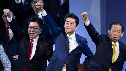 Japończycy też boją się TikToka. I wcale nie będą go kupować