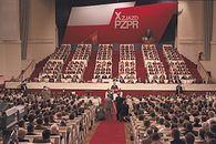 Wehikuł czasu z Bajtkiem — 1986 część czwarta - Zdjęcie PAP.