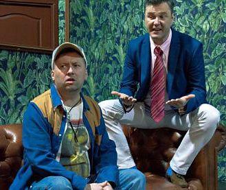 Sosnowiec. Teatr Zagłębia zaprasza widzów. W czerwcu dwie premiery