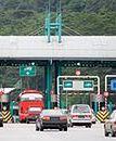 Kierowcy mogą korzystać z 57-kilometrowego odcinka A4