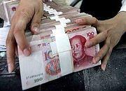 Chiny: Spółki masowo zawyżały wyniki