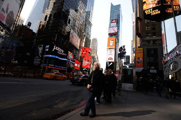 Największy cyfrowy billboard świata. Reklama na nim będzie kosztować 2,5 mln dol miesięcznie