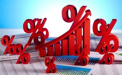 Stopy procentowe bez zmian - komentarz walutowy