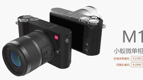 Xiaoyi M1, czyli Xiaomi wierzy w aparaty fotograficzne