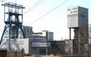 Górnicy podpisali protokół rozbieżności