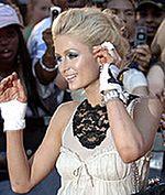 Paris Hilton ma swój dzień