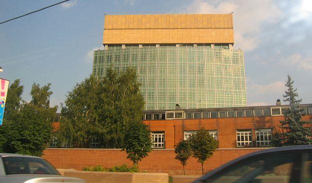 Amerykańska ambasada w Moskwie; 2005 r.