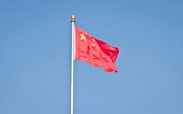 Rząd Chin zabronił pokazywania wizerunków homoseksualistów w telewizji