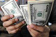 Kraje G20 powstrzymają się od konkurencyjnej dewaluacji walut