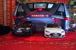 Już za rok futurystyczne autobusy pojawią się w Chinach