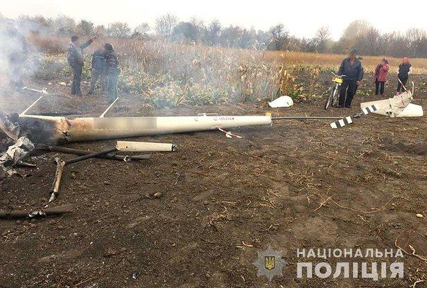 Katastrofa śmigłowca. Zginął znany ukraiński polityk
