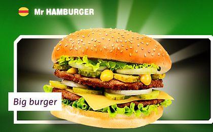 Rośnie konkurencja dla McDonald's?