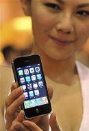 Łapią naiwnych na nowe iPhony