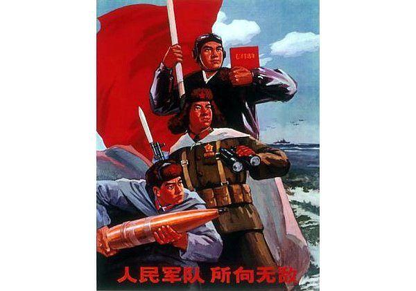 Chińska armia podróbek