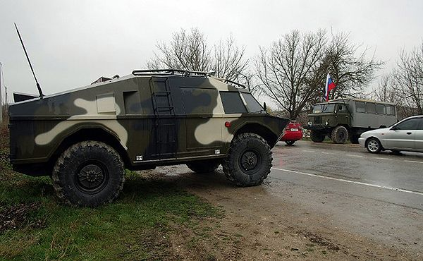 Samolot straży granicznej Ukrainy ostrzelany nad Krymem