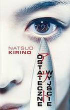 Hideo Nakata ćwiartuje nieboszczyka