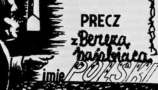 Fragment pocztówki piętnującej powstanie obozu w Berezie, wydanej przez Międzynarodową Organizację Pomocy Rewolucjonistom
