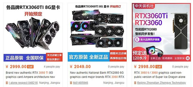 fot. Taobabo