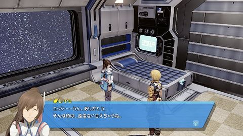 Galeria: Star Ocean The Last Hope
