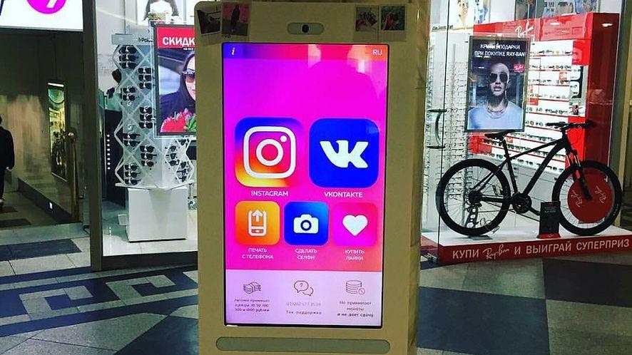 W Rosji stanął automat do zdobywania lajków na Instagramie