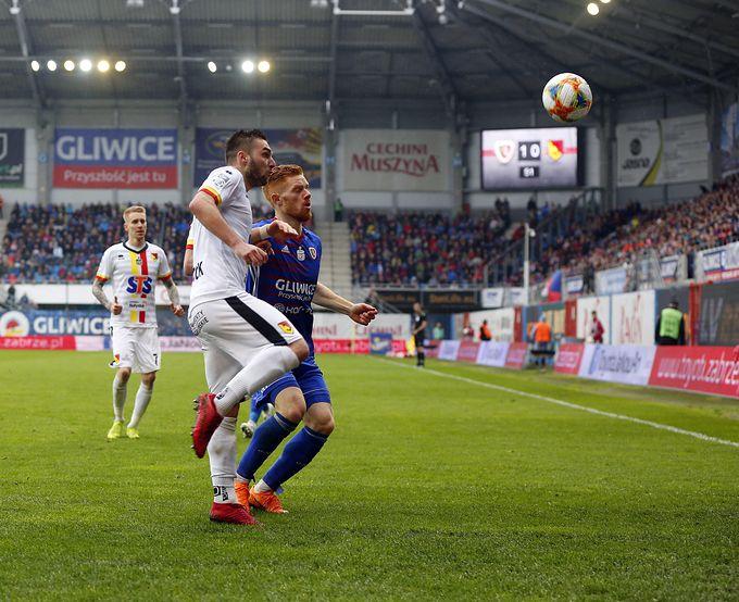 b81ffc5b8 Lotto Ekstraklasa. Poznaliśmy terminarz na sezon 2019/2020 - WP ...