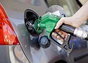 Ulgi na biopaliwo ulżą spółkom