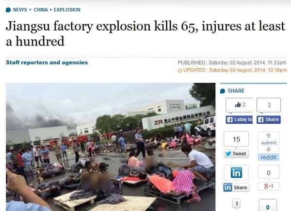 Eksplozja w fabryce w Chinach. Wiele ofiar