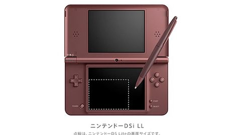 Nintendo DSi LL - nowa konsola Nintendo oficjalnie