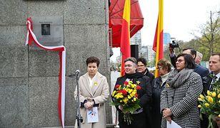 Prezydent H. Gronkiewicz-Waltz odsłoniła tablicę upamiętniającą Raoula Wallenberga