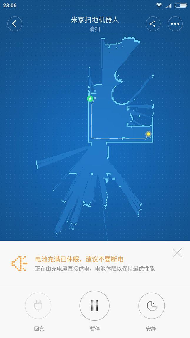 Panel sterowania robotem Xiaomi