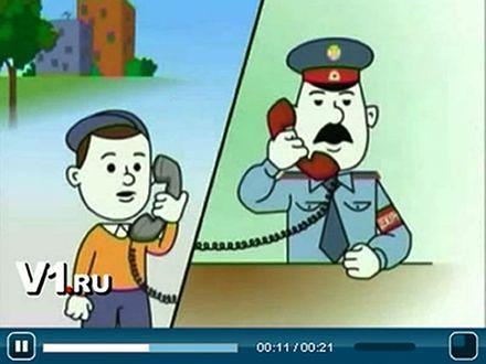 FSB wyprodukowała kreskówki dla dzieci
