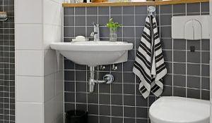 Tania łazienka - jak ją urządzić?