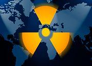 """""""Odpady radioaktywne"""" przed Kancelarią Premiera"""