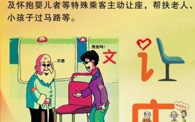 Chiny - podręcznik dla nieokrzesanych turystów