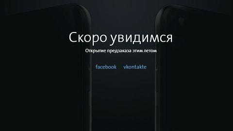 YotaPhone 3 – rosyjski smartfon z dwoma ekranami powróci latem