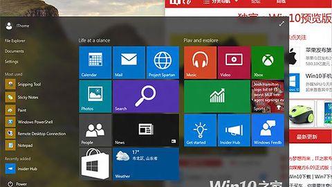 Windows 10: Aero Glass ucieszy, a animowane kostki wystraszą
