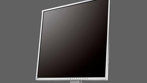 Kwadratowy monitor EIZO ułatwi pracę programistów