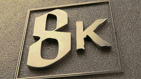 Obraz 8K na poważnie: VESA publikuje finalną specyfikację interfejsu