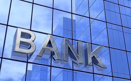 Europejskie banki. Instytucje finansowe zlikwidują tysiące etatów w 2016 r.