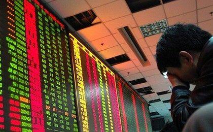 Chiny dzień po trzęsieniu ziemi na giełdach. Bank centralny uruchomił rezerwy