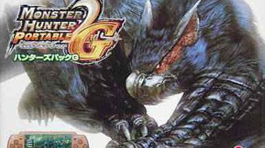 Monster Hunter Portable 2nd G - 3 miliony poszły