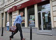 """""""Financial Times"""": Upadek Amber Gold źle świadczy o inwestorach i regulacji"""