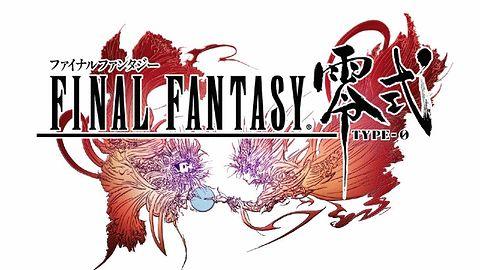 Final Fantasy Type-0 pojawi się na konsolach nowej generacji