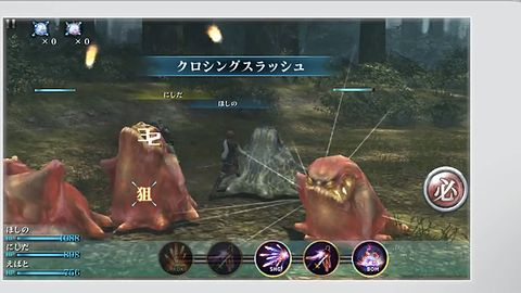 Final Fantasy Agito zawędruje na iOS i Androida