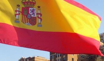 Hiszpańskie związki wzywają do strajku powszechnego