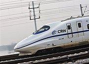 Pięć firm chce opracować studium wykonalności dla szybkich kolei